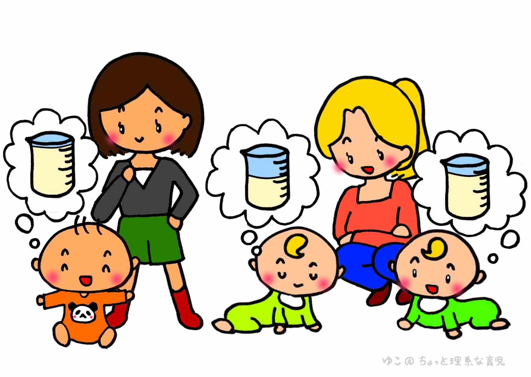 1日の哺乳量は赤ちゃんが決めている